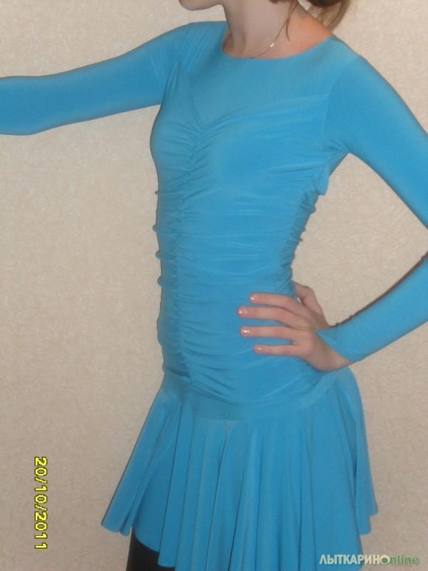 Платье Для Танцев Рейтинговое С Доставкой