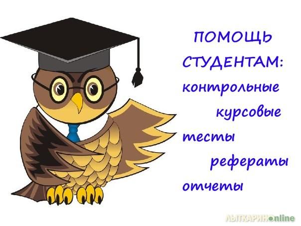 Дипломы на заказ в Вологде и в Вологодской области > Образование  фото объявления
