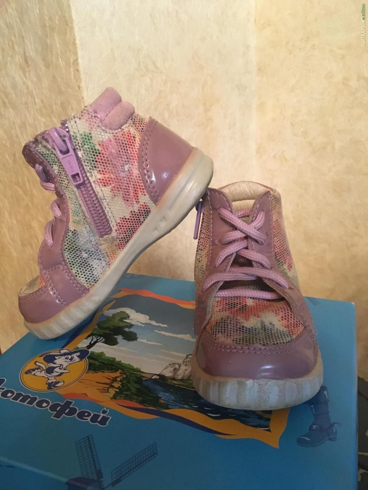 9ce377e52 Продам обувь для девочки в хорошем состоянии р. 19,20,21 > Обувь ...